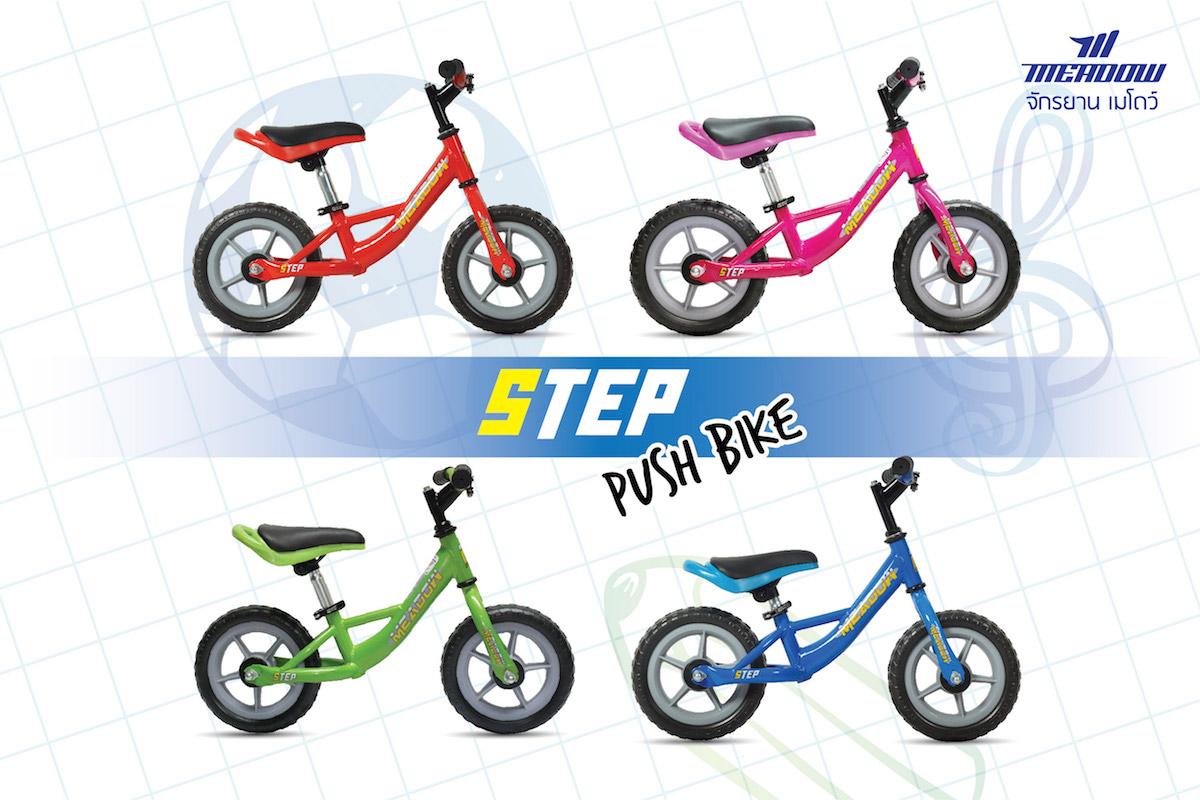 step_02