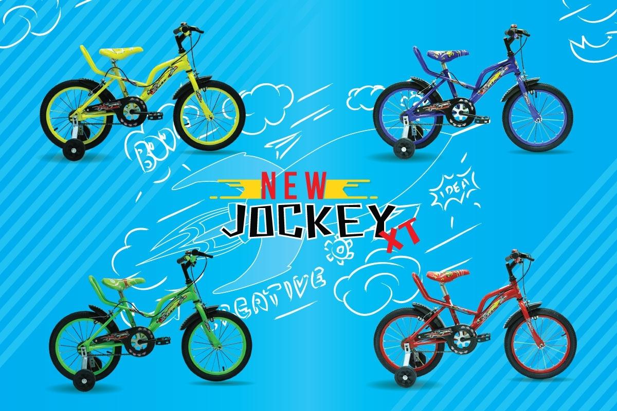 จักรยานเด็ก รุ่น Jockey XT 16 นิ้ว