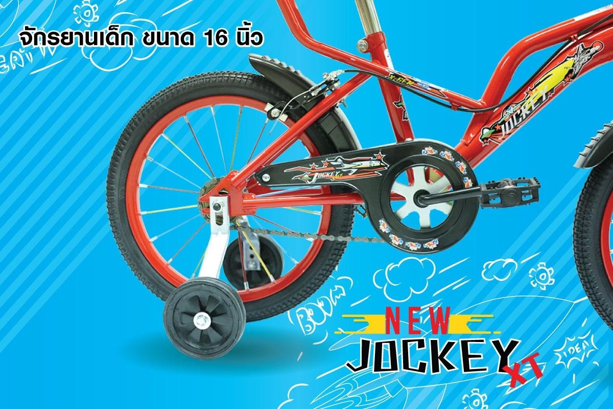 jockey_xt_02