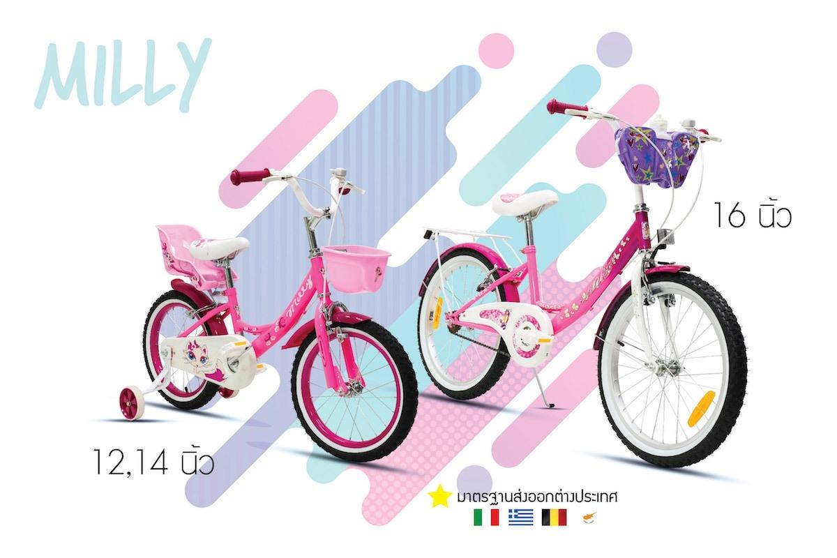 MILLY จักรยานเด็กส่งออกยุโรป