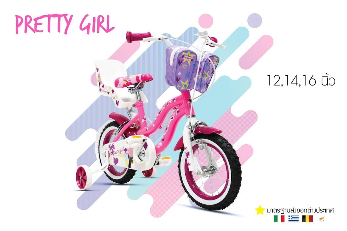 PRETTY GIRL จักรยานเด็กส่งออกยุโรป