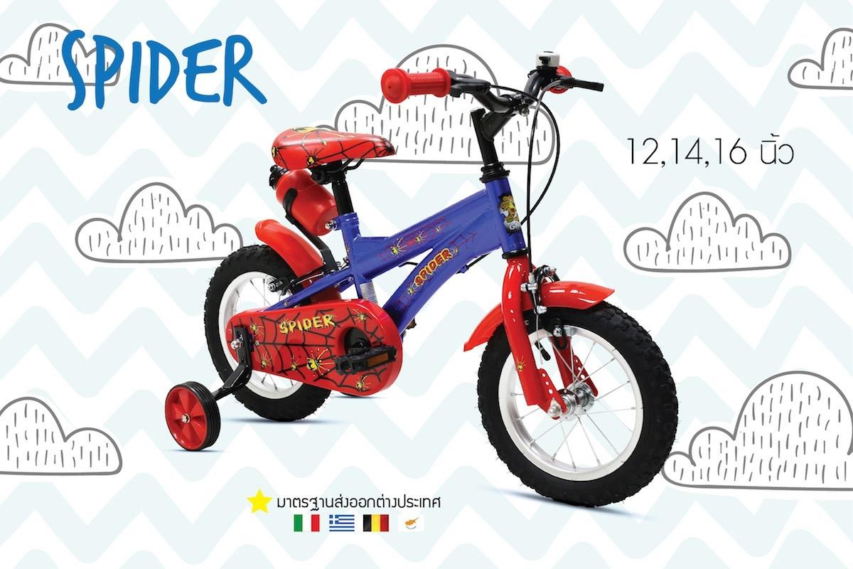 SPIDER จักรยานเด็กส่งออกยุโรป