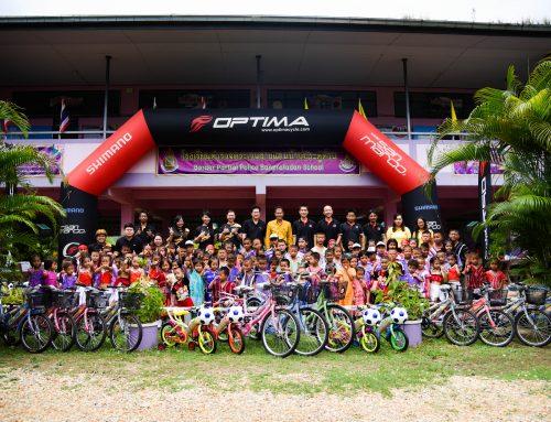 4 Days for Share ส่งมอบจักรยาน โรงเรียน ตชด บ้านประตูด่าน